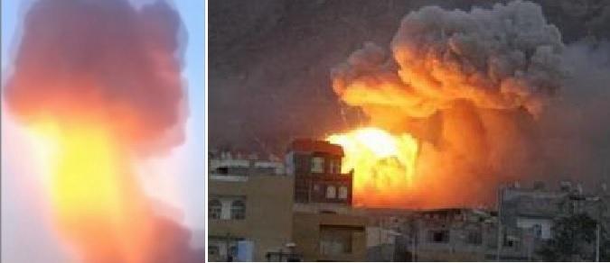 bomba-ai-neutroni-Yemen