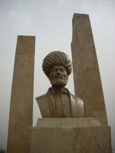 Busto di Piri Reis