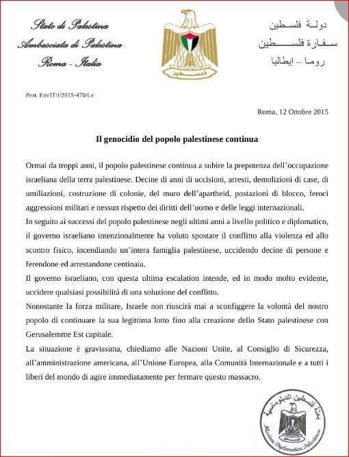 comunicato ambasciata palestina