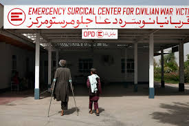 centro chirurgico a Kabul di Emergency
