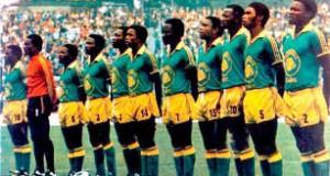 Lo Zaire del 1974