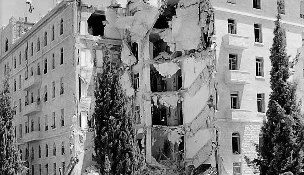 King-David-Hotel-1946